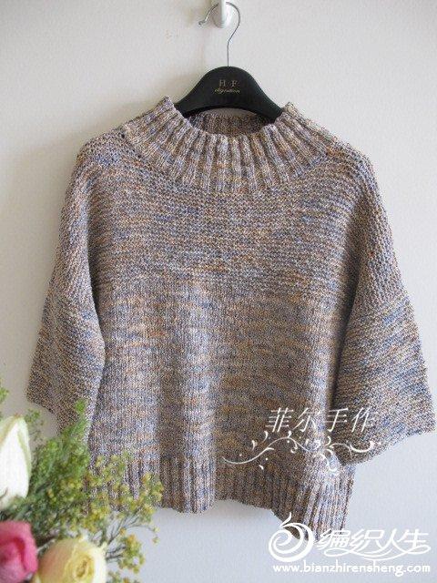 平针搓衣板针毛衣