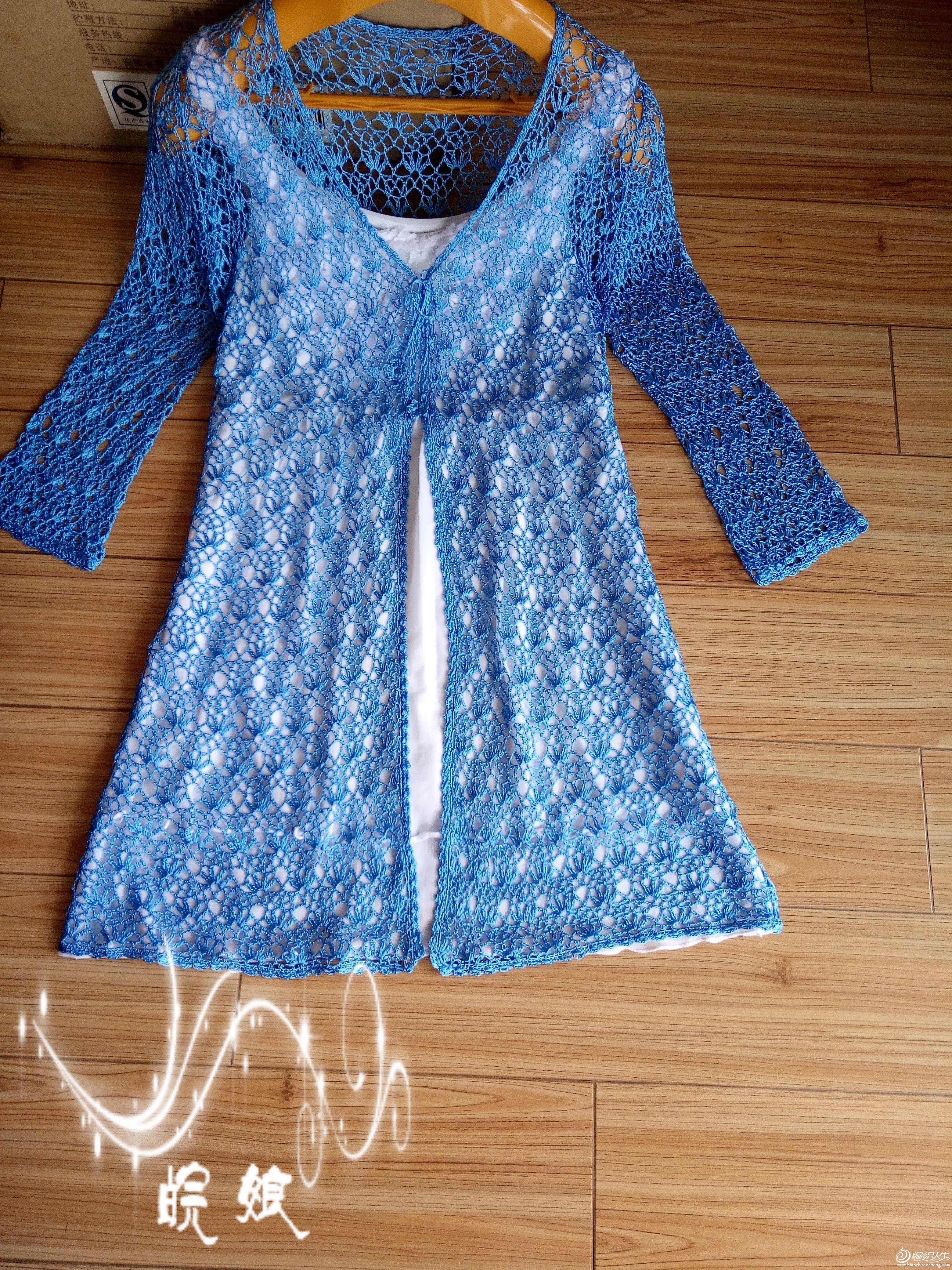 女士春夏钩针毛衣款式之人造丝绣花线钩织中袖长开衫