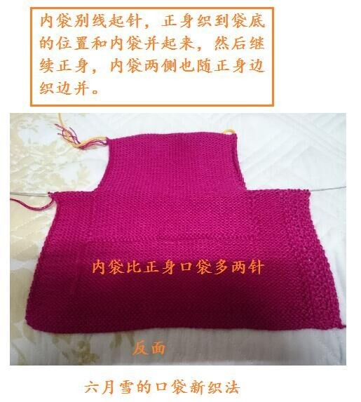 [开衫] 婉约流苏版----六月雪手工 - yn595959 - yn595959 彦妮