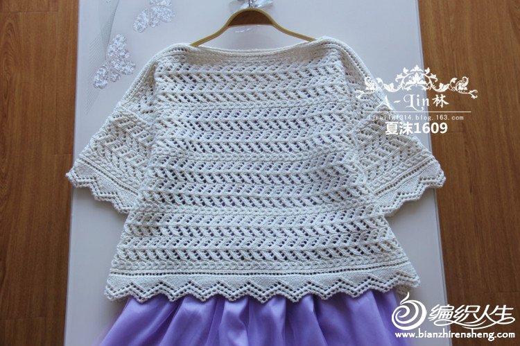 手编毛衣款式之云棉2女士春夏棒针横织镂空花边罩衫