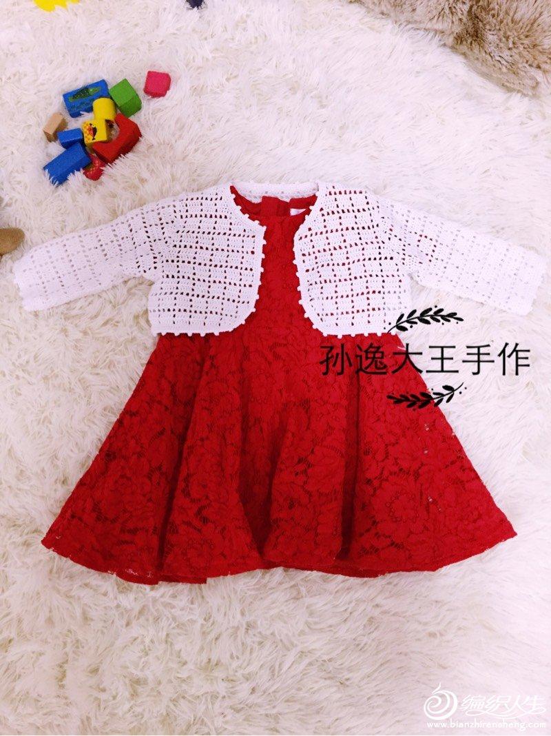儿童夏季钩衫之连衣裙外搭钩针小开衫-编织教程-编织