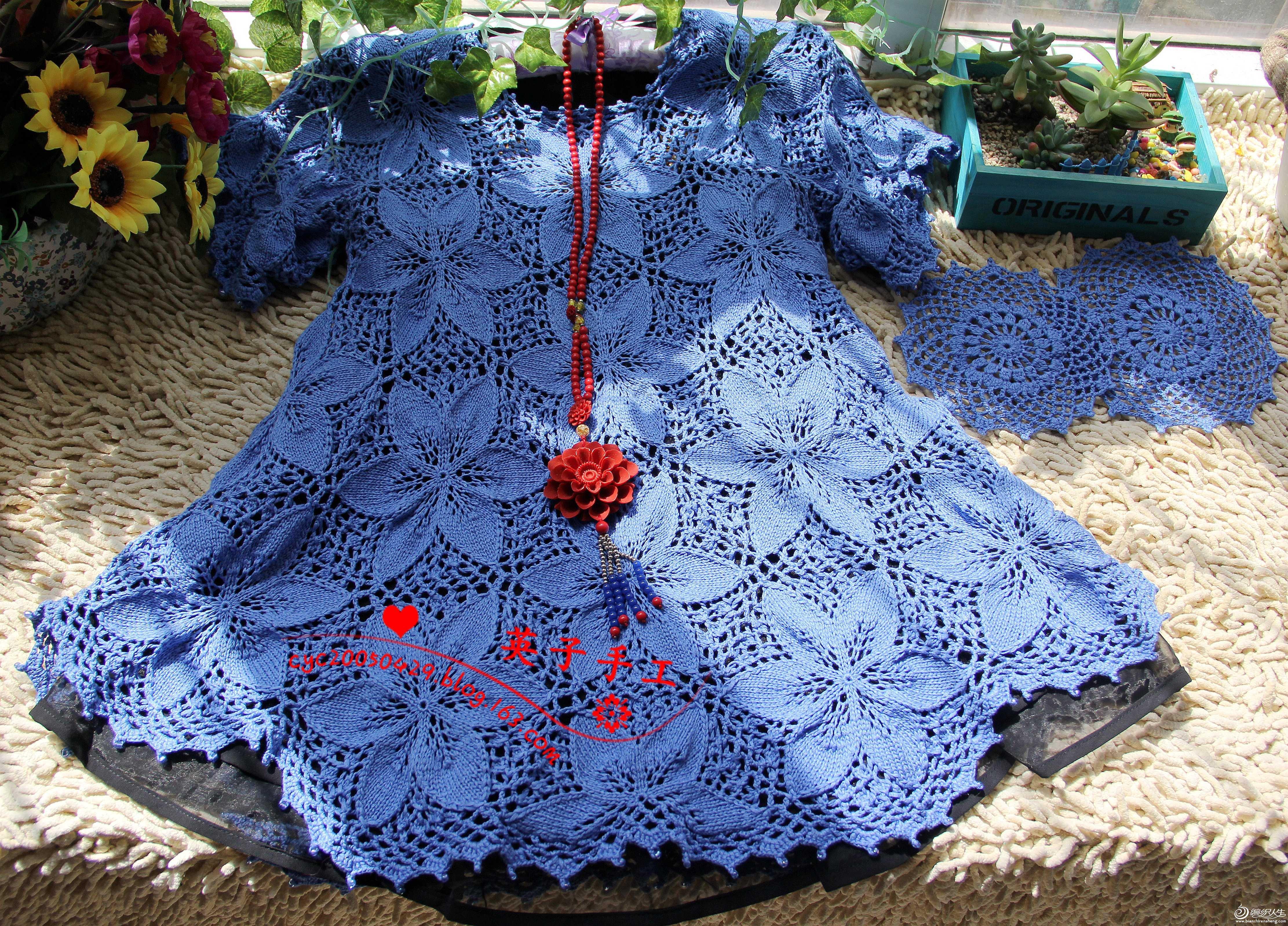孔斯特蕾丝连衣裙