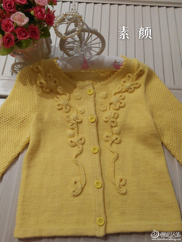 2015年新款手编毛衣_儿童手编毛衣款式新款价格 哪款牌子比较好的