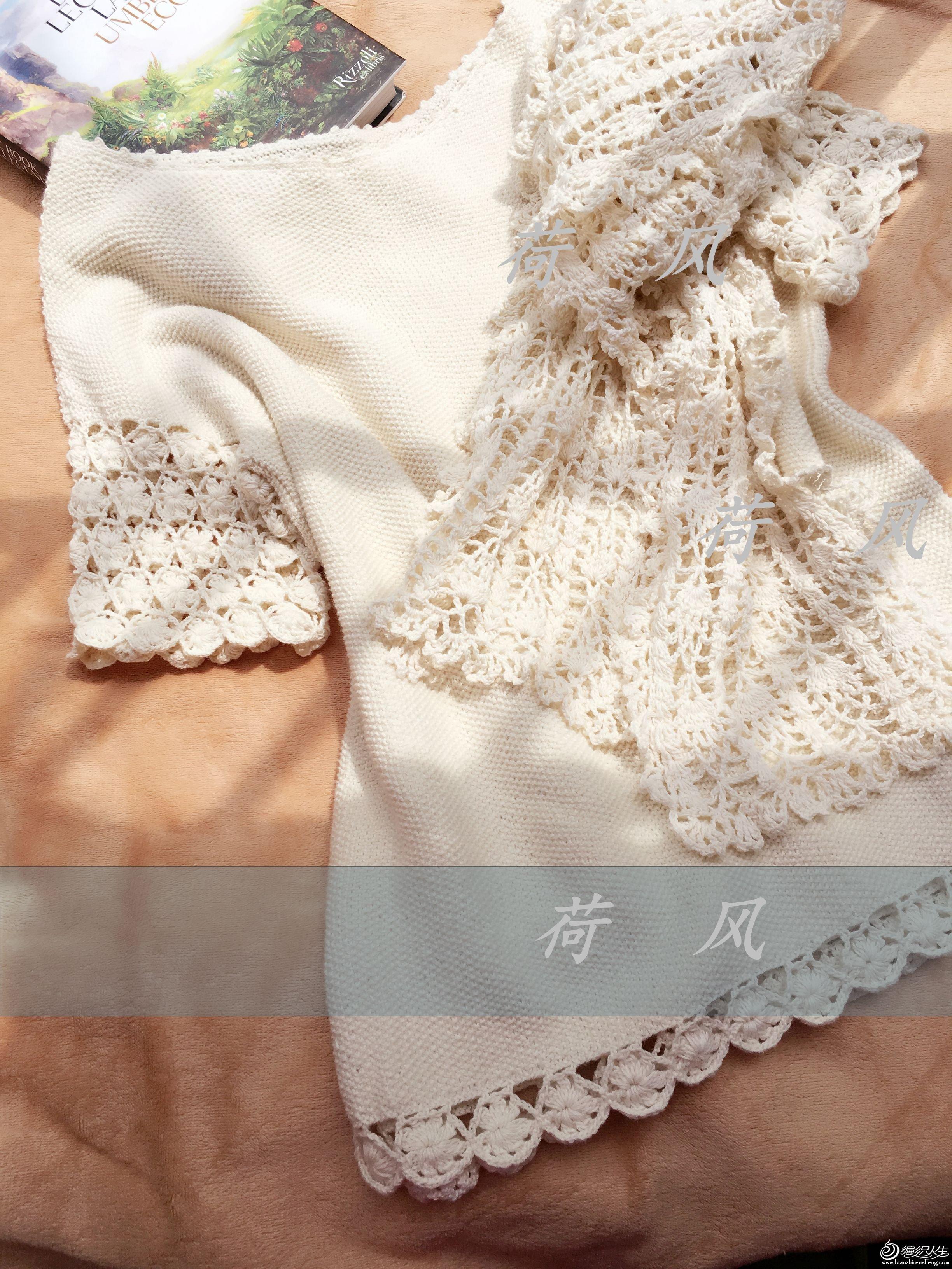 钩织结合短袖罩衫