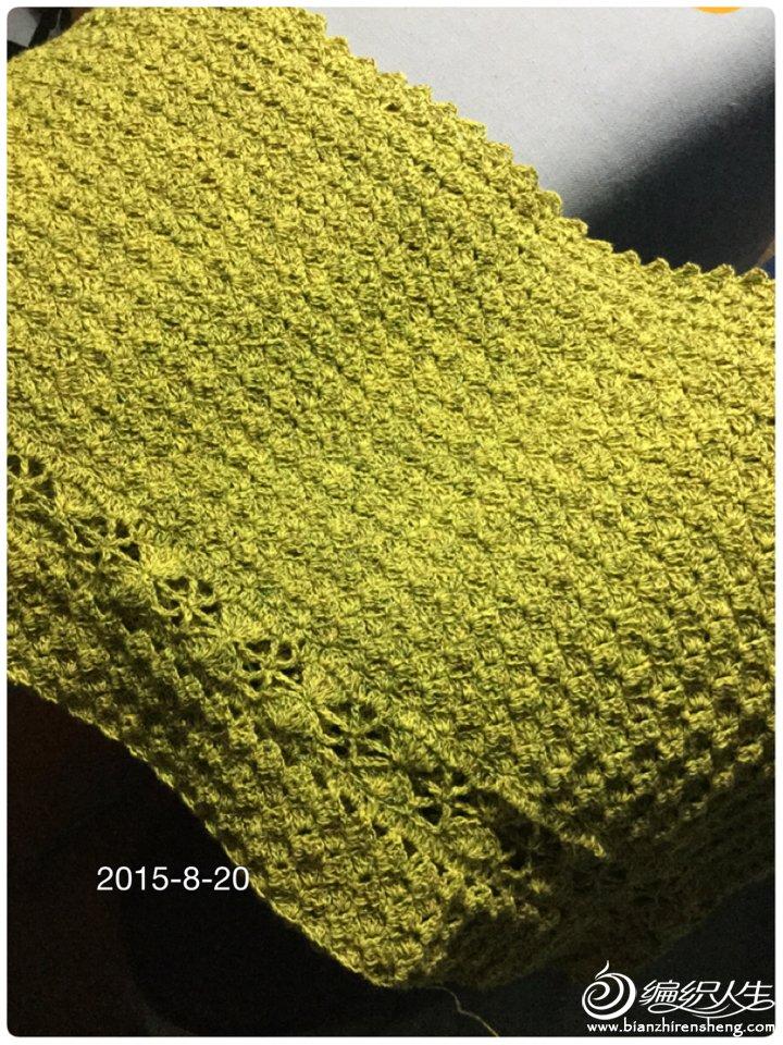 2015-08-20 212518.jpg