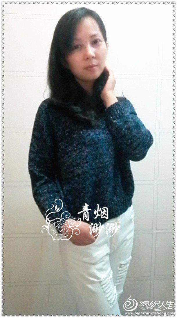 女士简洁棒针毛衣