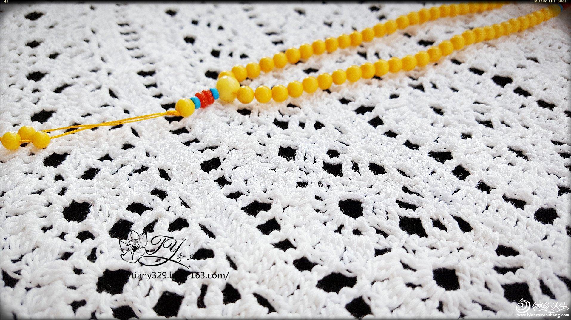 经典大热款式,七分喇叭袖春夏版白葱图片