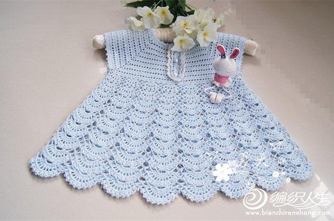 钩针宝宝公主裙