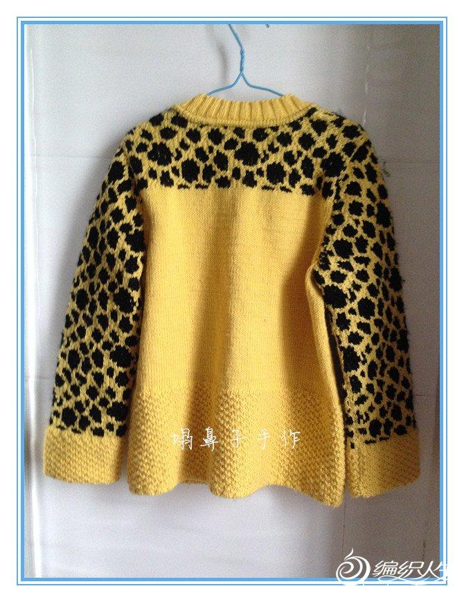 女士羊绒衫款式_儿童手编毛衣款式之萌芽棒针豹纹图案提花开衫-编织教程-编织人生