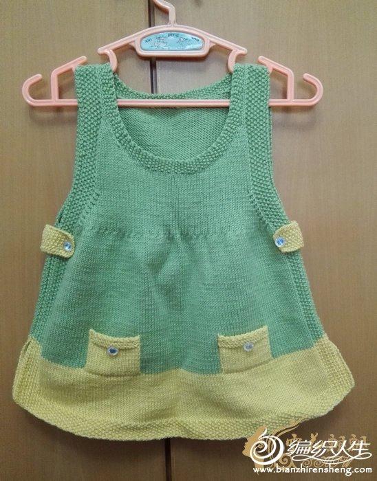 手工编织儿童服饰之萌芽棒针宝宝拼色背心裙
