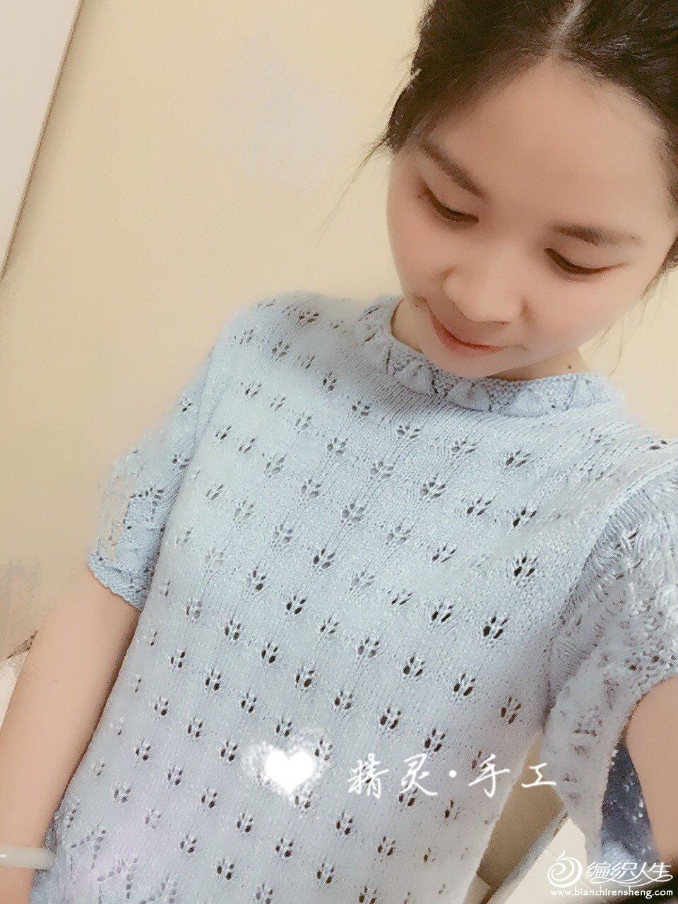 棒针短袖衫