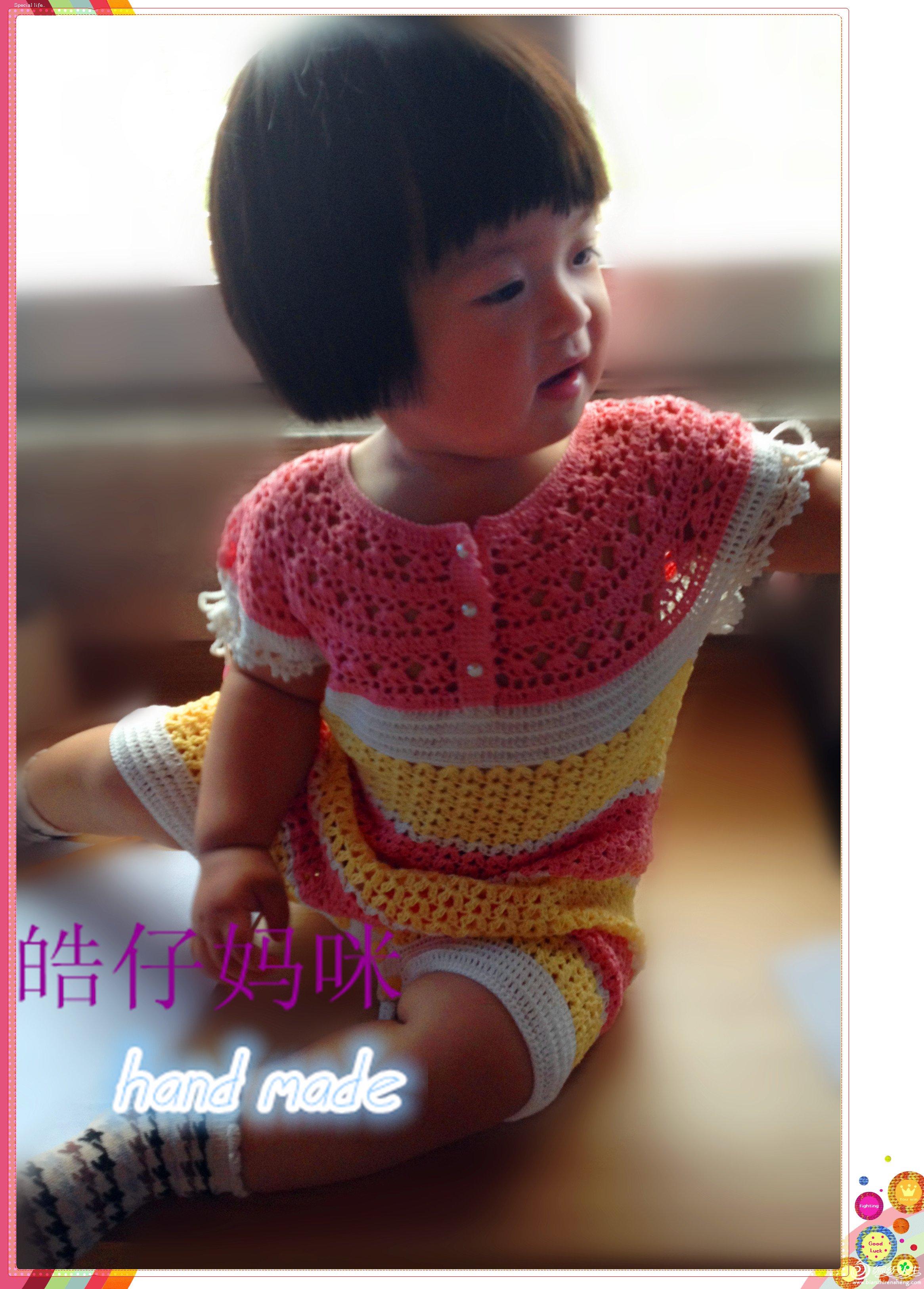 婴幼儿钩针连体衣