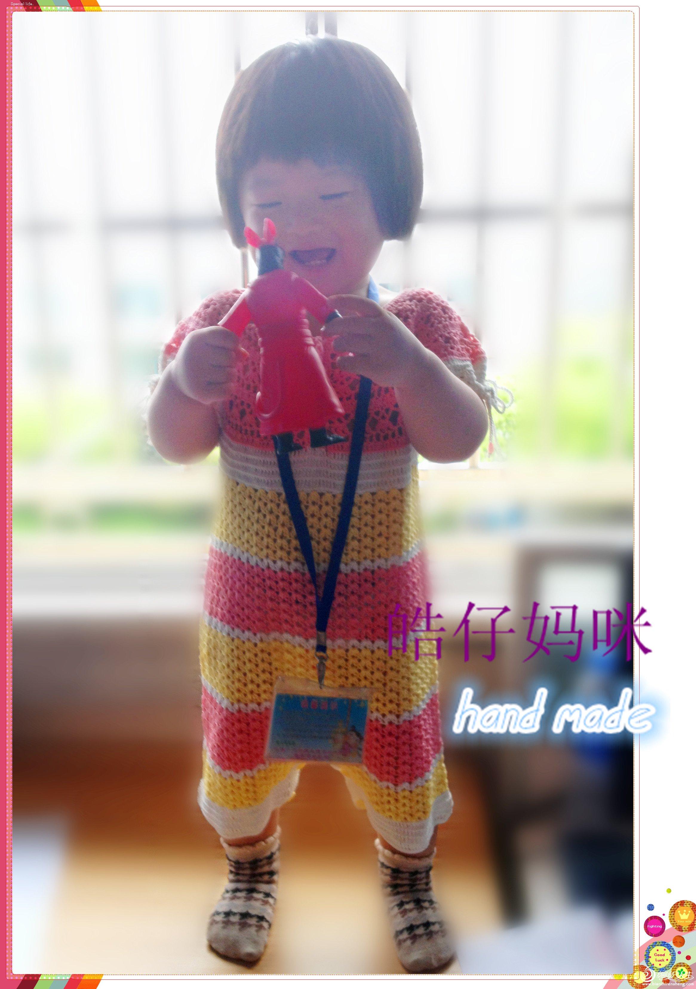 宝宝钩针连体衣