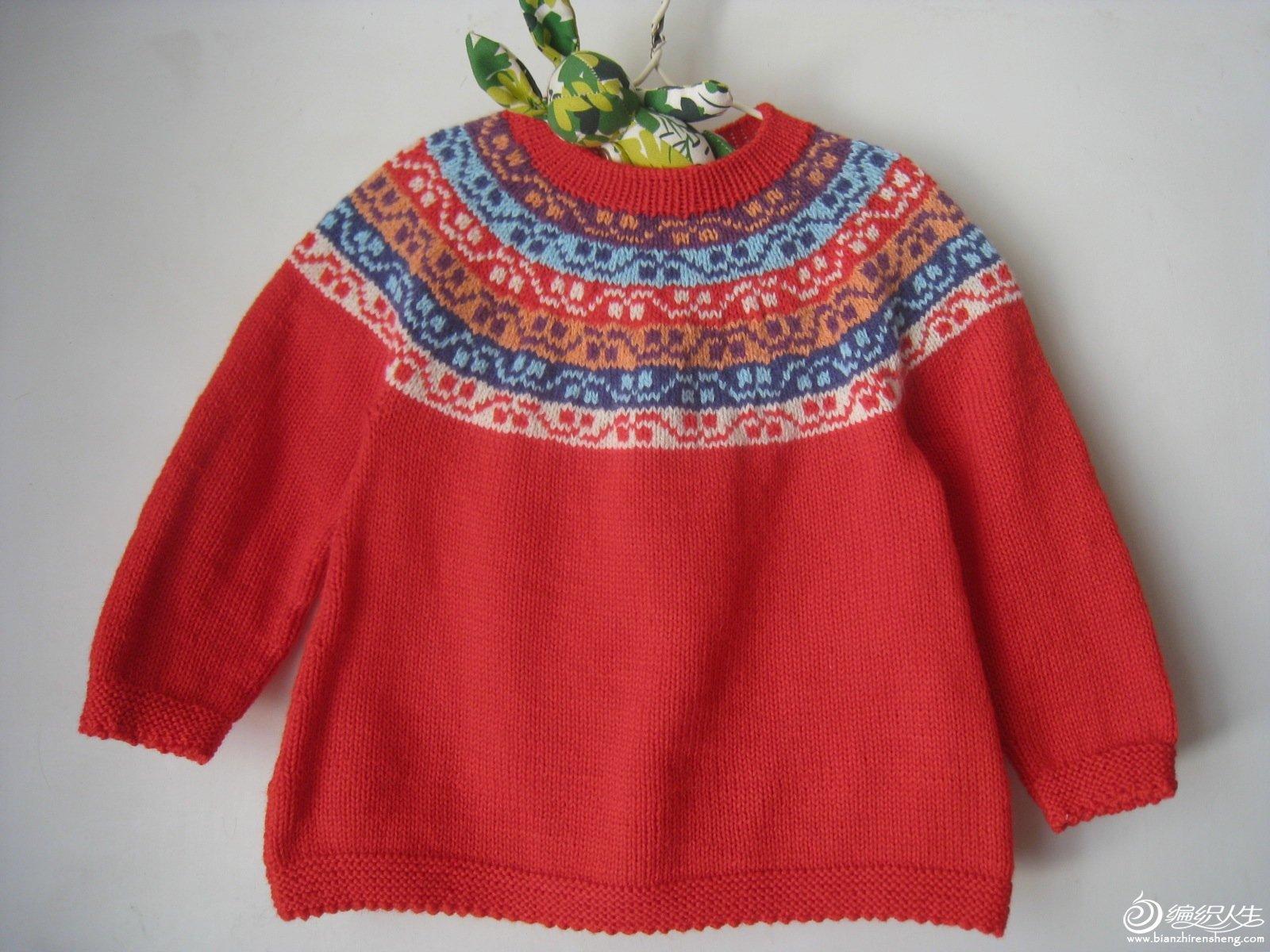 儿童手工编织提花毛衣