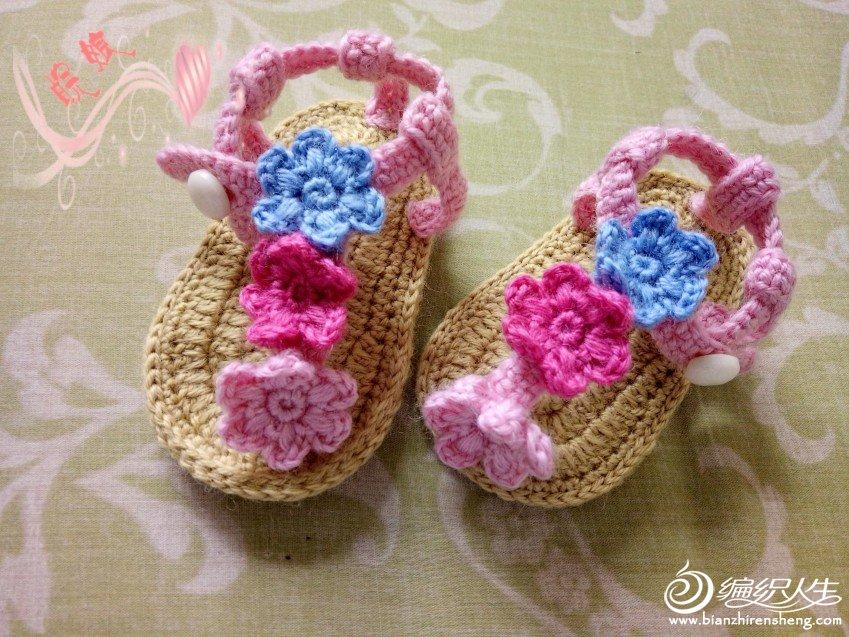 我的diy书屋 宝宝鞋  收藏很多可爱的小鞋子 看着就喜欢 无奈家里都是
