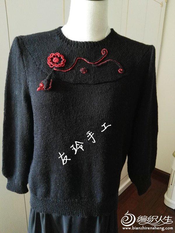 黑色女士毛衣