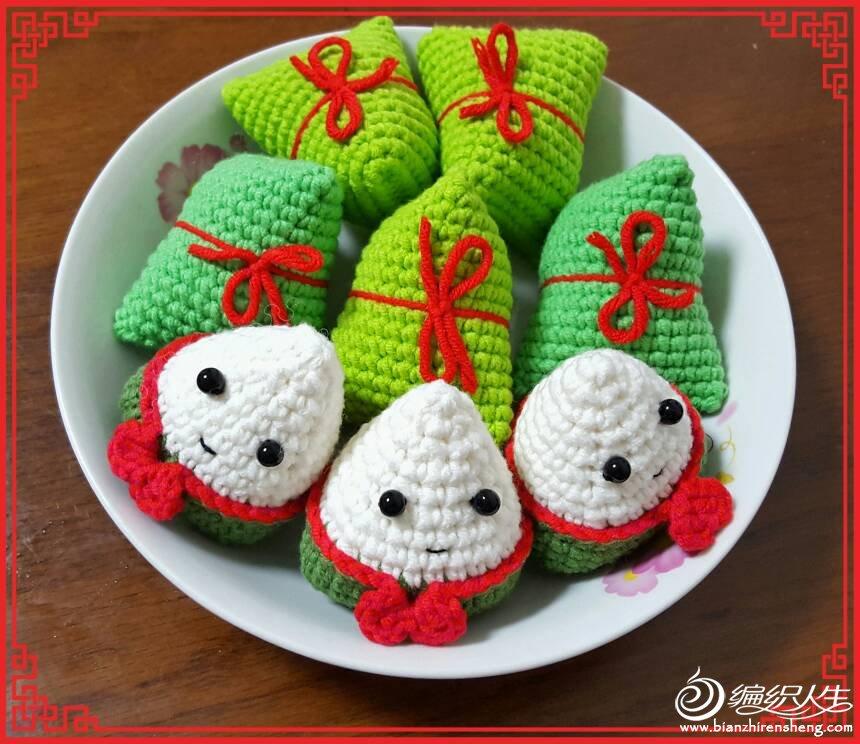 毛线编织粽子