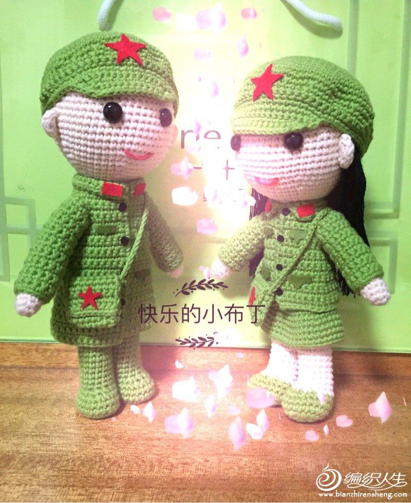 情侣套娃 钩针革命情侣娃娃编织图解