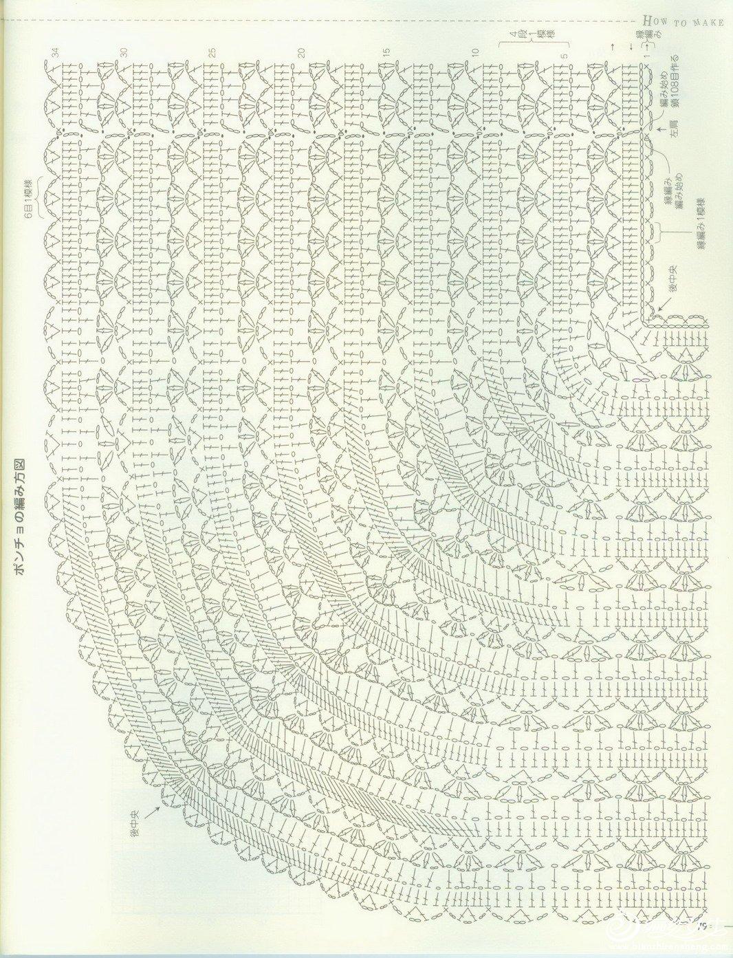 レティno.2719-24 (3).jpg