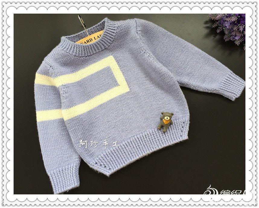 儿童圆领毛衣