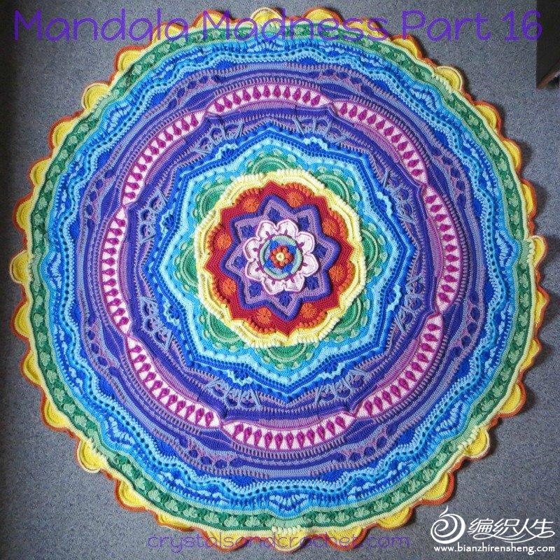 曼陀罗花毯子钩法图解 【芳菲何处】疯狂的曼陀罗【毯子】第16部分