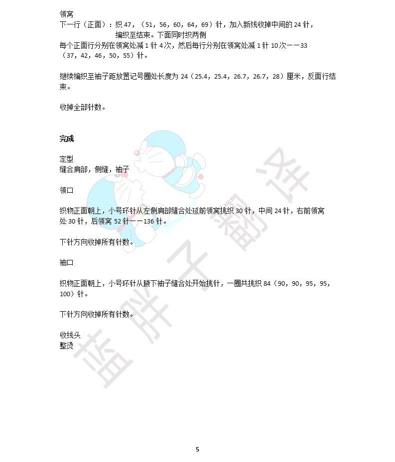 蓝胖子翻译———【四叶草】简洁大方叶子花镂空T - 蓝蓝蓝胖子 - 蓝胖子的博客