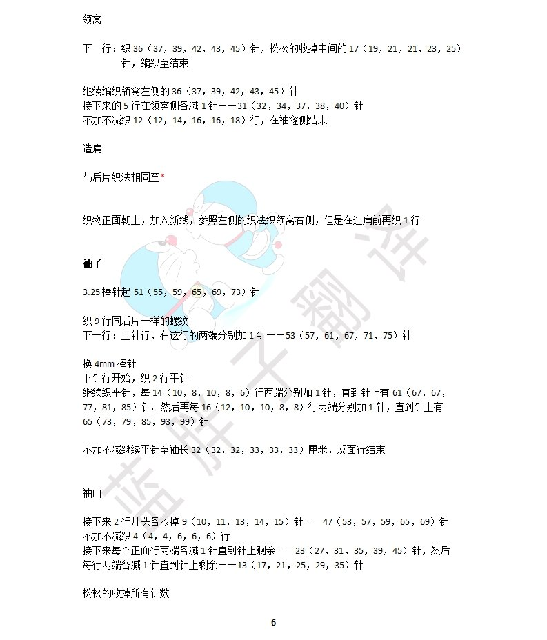 蓝胖子翻译———【心湖徜徉】 - 蓝蓝蓝胖子 - 蓝胖子的博客