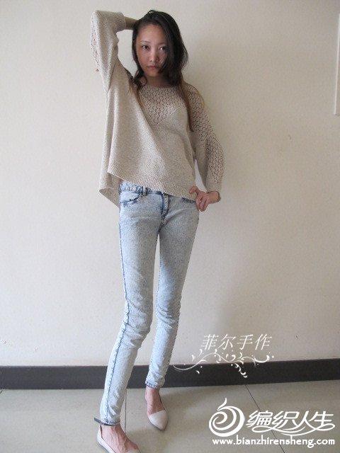 简洁时尚女士毛衣