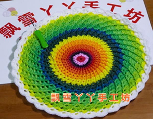 [家居饰品] 零散线彩虹椅子垫有视频 - yn595959 - yn595959 彦妮