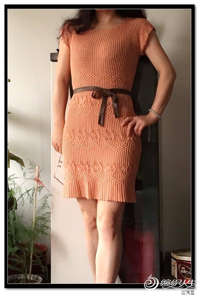 棒针修身连衣裙