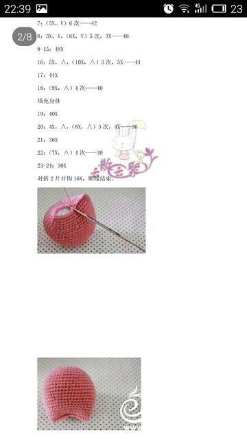 [其他] 小猪 - yn595959 - yn595959 彦妮