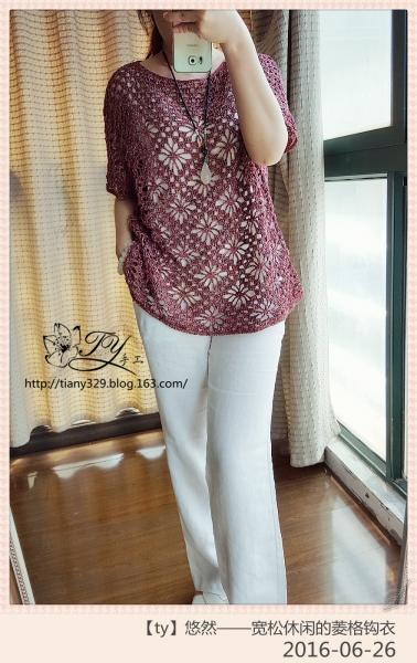 [套头衫] 【ty】悠然——宽松休闲的菱格钩衣 - yn595959 - yn595959 彦妮