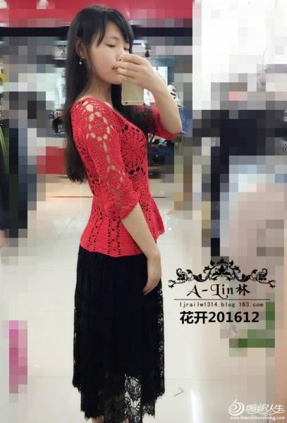 [套头衫] 【A-Lin林】花开--经典宫廷风拼花美衣201612 - yn595959 - yn595959 彦妮