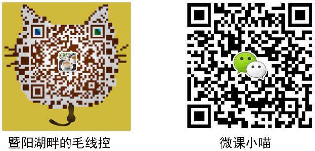 两个微信.jpg