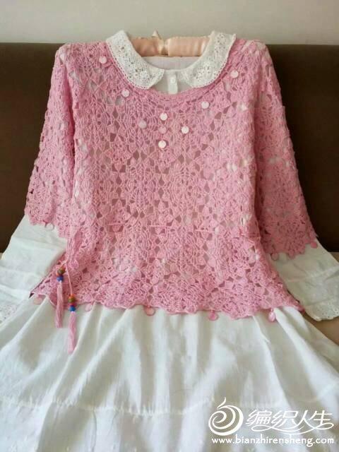 粉色钩花衣