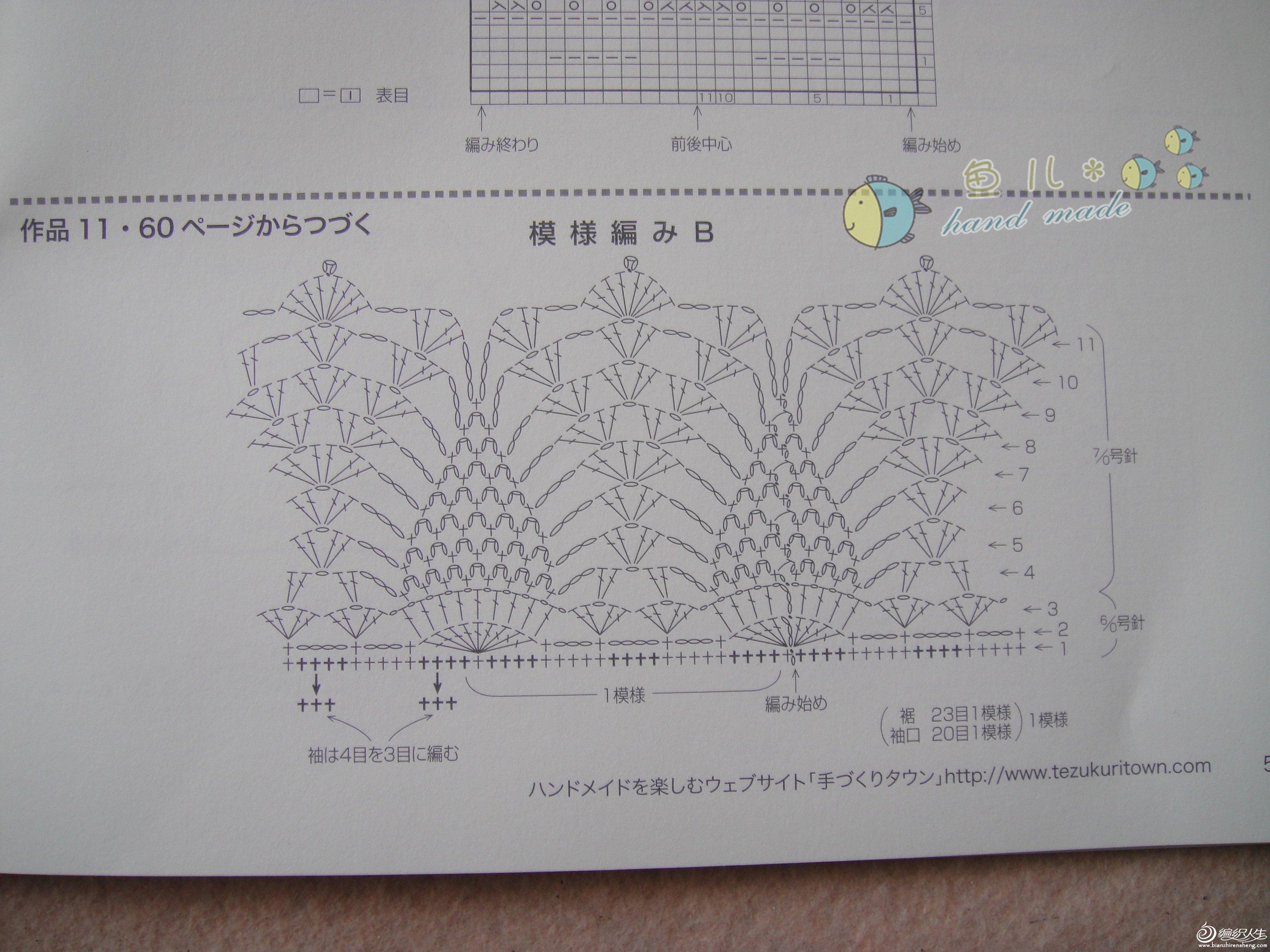 菠萝空调面板接线图