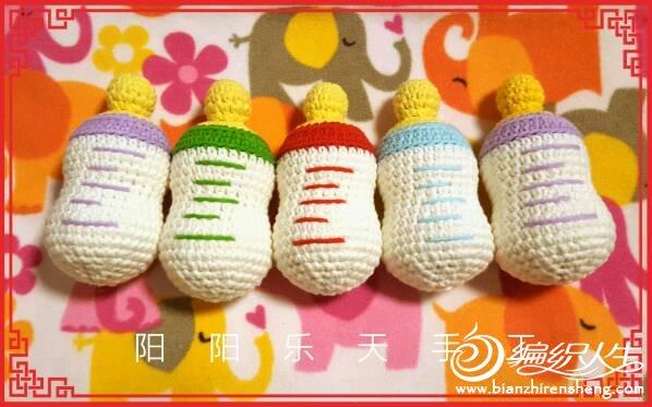 毛线编织奶瓶