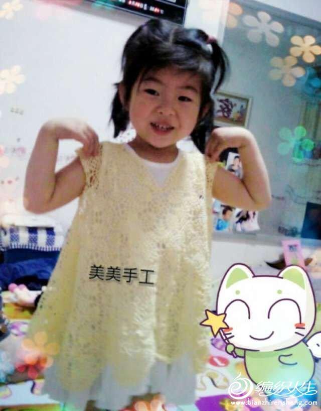 【下雨】仿瞳娘的粉格格 蓝色版 图解 视频_儿童毛衣