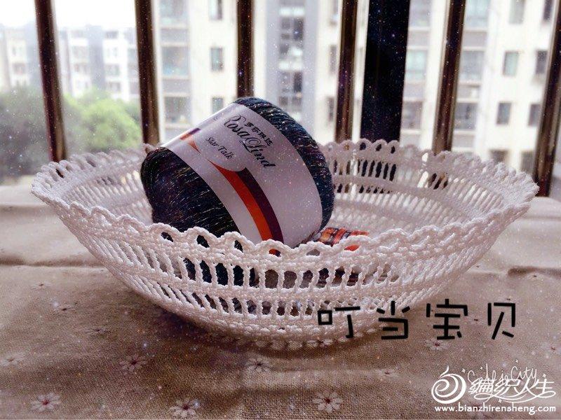 钩针蕾丝装饰碗