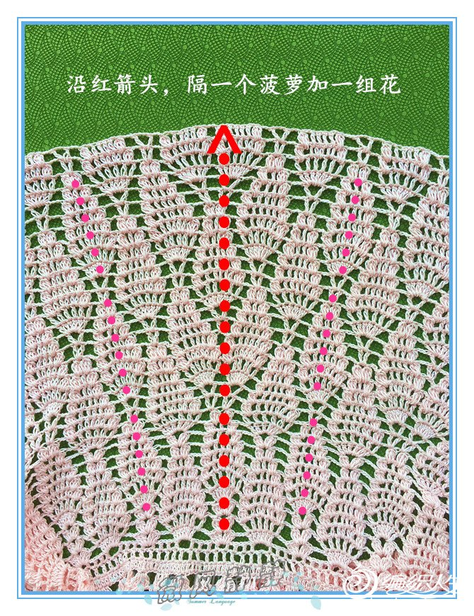 女士钩针菠萝花短袖连衣裙