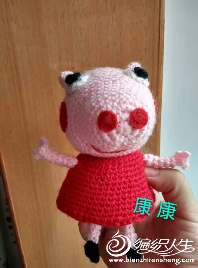 粉红猪小妹钩针小猪佩奇玩偶图解-编织教程-编织人生