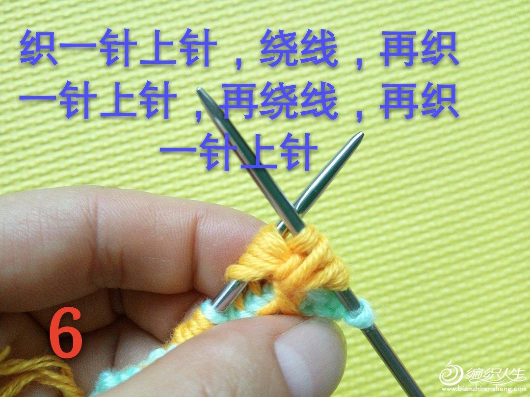 作品介绍: (棒针花型教程:实用漂亮的棒针小花样)会编织新视野第23期Moon老师教的小花样,此花样用于平针织物可防卷边,用于围巾,帽子作为花样编织也很漂亮。为防止学过就忘,把图解画下,以后要用就方便了
