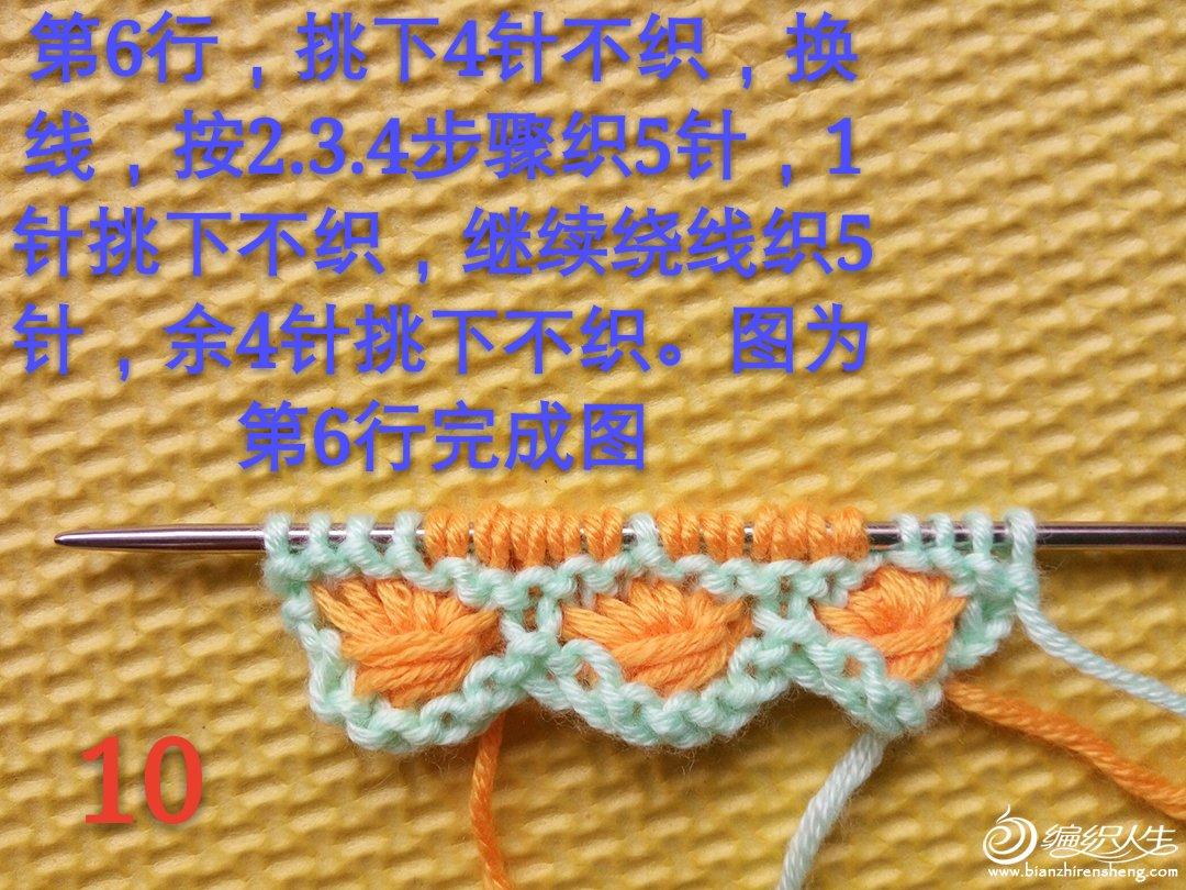 宝宝护耳帽编织视频_如何织围巾视频_织围巾_怎么织围巾_织围巾教程