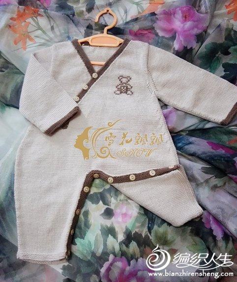 手工编织婴儿连体衣