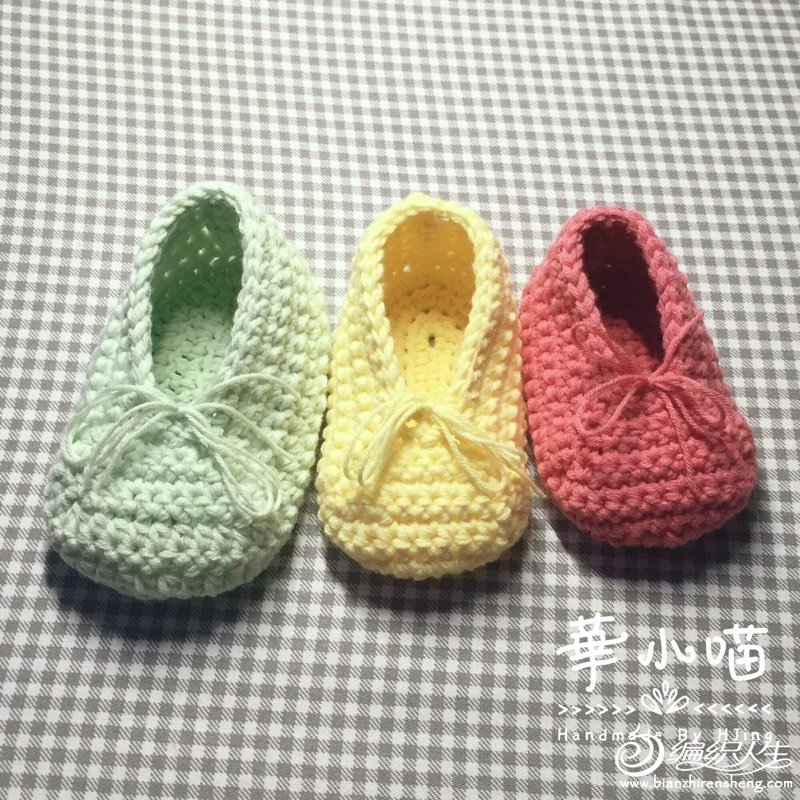 糖果色钩针宝宝鞋