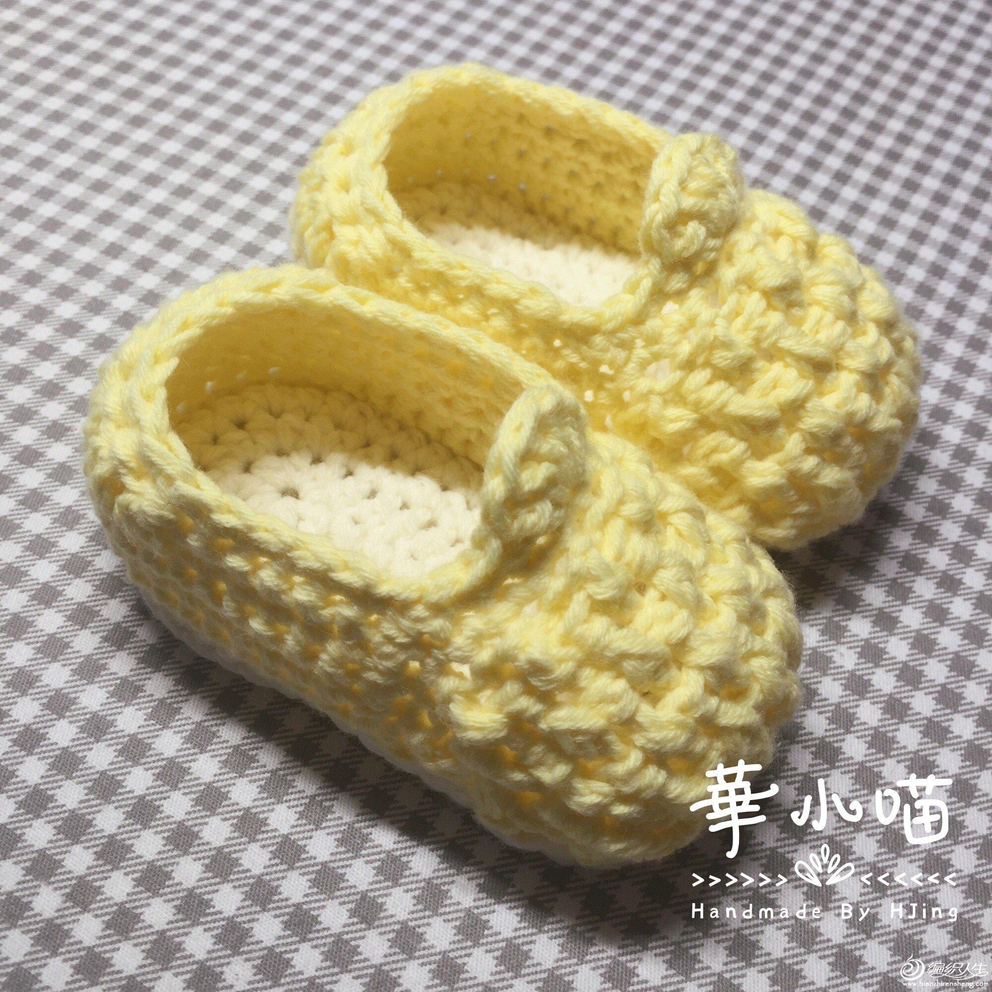 钩针宝宝毛线鞋