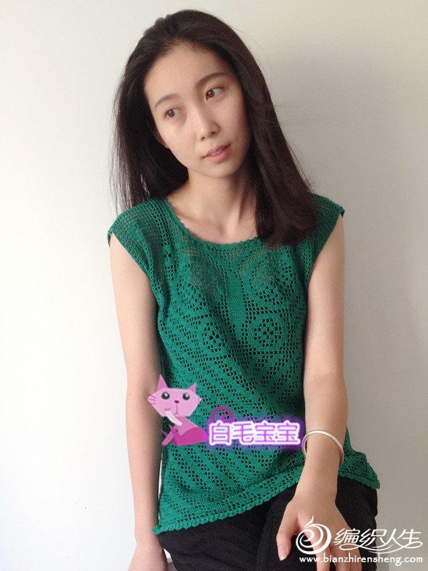 女士鉤針蕾絲衫