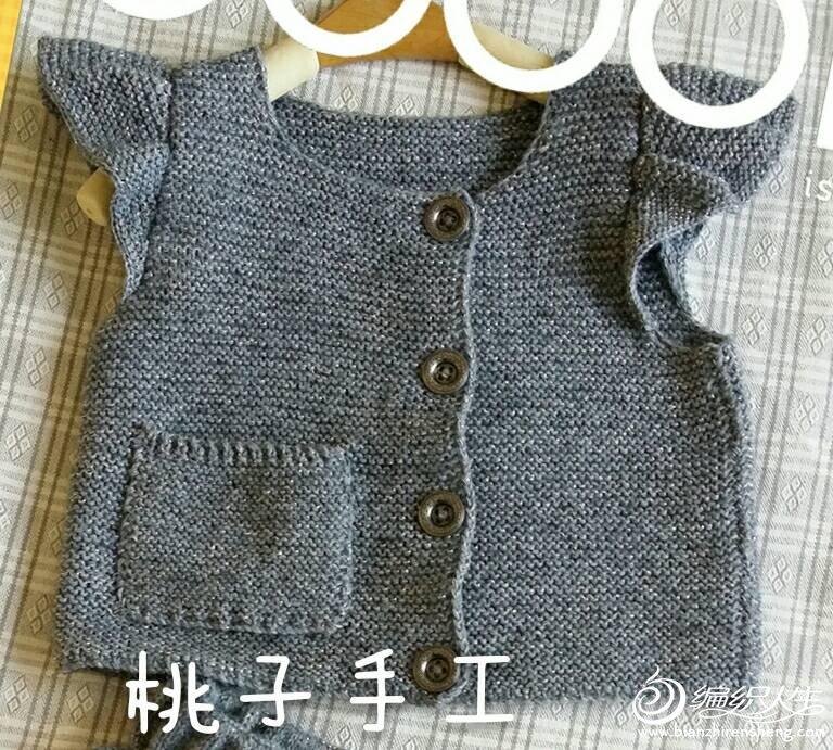 【引用 开学新装】~~英伦风马夹套装 - 壹一 - 壹一编织博客