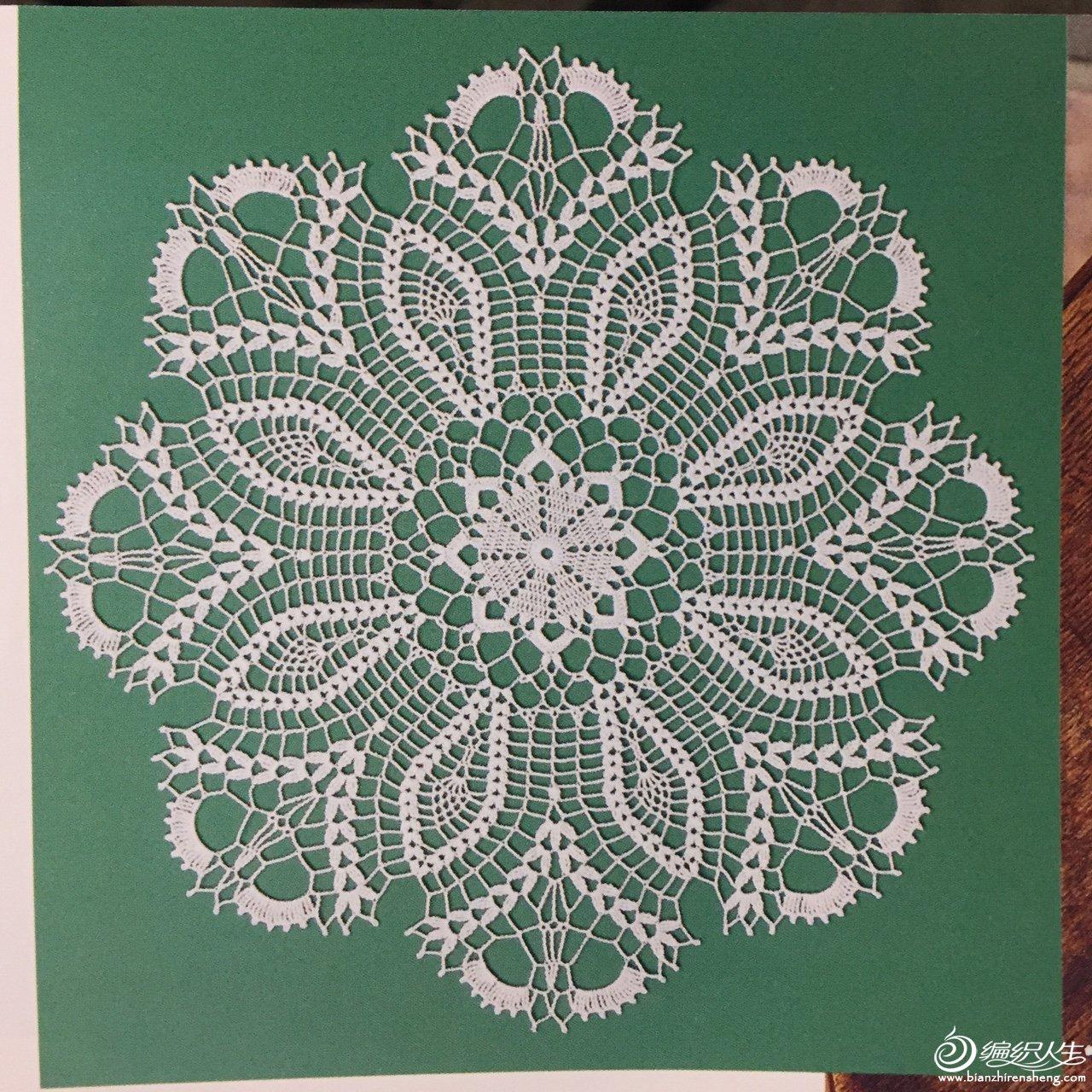 编织教程 钩针编织蕾丝桌巾蕾丝画  过程图: 图解