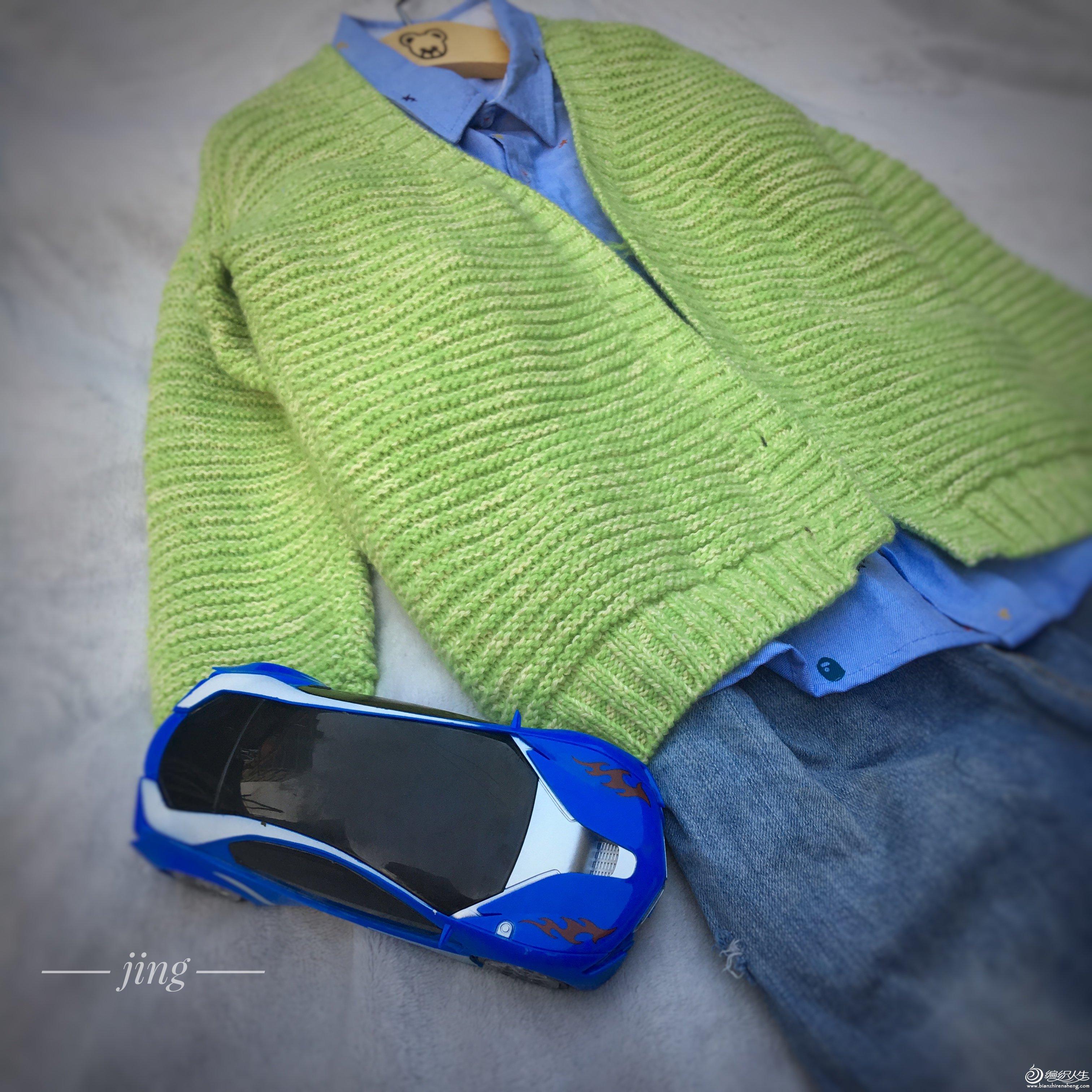 男孩开衫毛衣